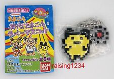 BANDAI Tamagotchi First Generation Rubber Mascot Keychain Figure (Mametchi)