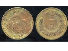 JAPON  1 sen  1884
