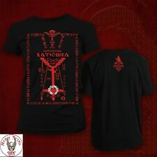 BATUSHKA LITOURGIYA CROSS T-SHIRT OFFICIAL LIMITED TO 50 COPIES ONLY! TOTAL CULT
