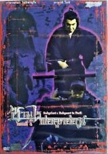 Lone Wolf and Cub: Baby Cart in Peril (1972) DVD R0 - Tomisaburô Wakayama, Gore