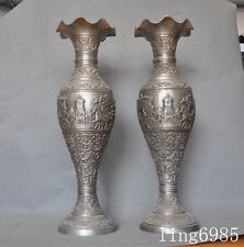 old China Tibetan silver horse Zun Cup Bottle Pot Vase Jar Statue statue pair