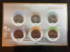 UAE 2014 MNH Stamp Sheet Emirati Coins UNC