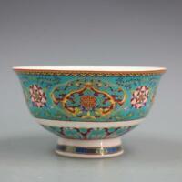 Chinese jingdezhen Porcelain Famille Rose Dragon Shou Bowl
