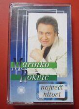 Marinko Rokvic Najveci Hitovi Marinko Rokvić  Narodna Da Volim Drugu Ne Mogu