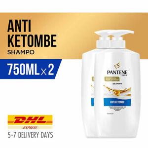 2x [PANTENE] Shampoo Anti Dandruff Itch Skin Quantum Zinc Pyrithione 750ml