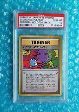 1998 PSA-10 Pokemon Japanese Exchange Please Trainer Holo Back Promo Card