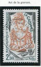 STAMP / TIMBRE FRANCE OBLITERE N° 2315 METIER D'ART