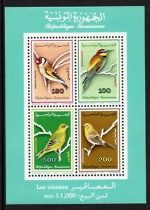 Tunisia Scott #1014a VF MNH 1992 Birds Perforated Souvenir Sheet