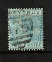 Cyrpus SG# 11 Used / Wmk CC / Hinge Rems / Shallow Thin - S3317