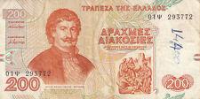 Billet de banque banknote GRECE GREECE 200 drachmes 1996 état voir scan 772