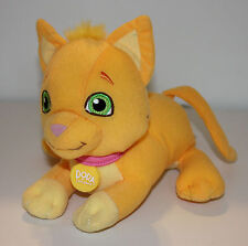 Dora The Explorer  Perrito Puppy Dog Plush, Yellow, 7""