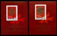 100. Geburtstag von W.Lenin. Block 62(Typ-1,RAR)+Block 62(Typ-2). UdSSR 1970