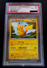 PSA 6 EX-NM Shiny Pikachu Black Collection 056/053 1st Ed Japanese Pokemon Card