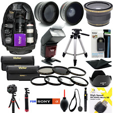 SONY ALPHA A6000 PREMIUM HD 40.5MM ACCESSORIES KIT LENSES TRIPOD BACKPACK FLASH