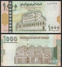 YEMEN ARAB REPUBLIC - 1000 Rials 1998 Pick 32 UNC