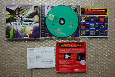 """Elemental Gearbolt + Registration """"Good Condition"""" Sony PS1 Playstation Japan"""