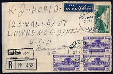 LEBANON 1950 RARE BAAKLIN REGISTERED COVER THE ANCIENT TOWN OF AMIR FAKHREDDIN