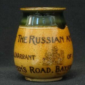 "Antique DOULTON Lambeth Advertising ""Russian & Continental Stores"" JAR c1910"