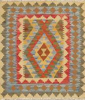 Flat-Woven Office Room Geometric Kilim Turkish Rug Hand-Woven Oriental Wool 3x4