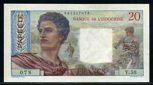 Tahiti 1954-1958, 20 Francs, P21b, Original UNC