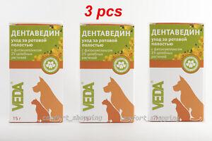 3 pcs DENTAVEDIN Oral Care for Dog / Cat Healthy Teeth dental anti inflammatory