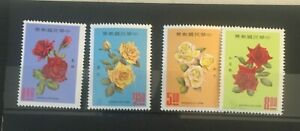 A Collection Of Republic Of China Flowers Set 1627-32 Never Hinged F-44