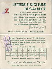 AUTARCHIA FASCISMO LETTERE E DICITURE IN GALALITE CARTONCINO PUBBLICITARIO