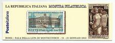"""REPUBBLICA ITALIANA - Libretto 2003 """"Montecitorio"""" ** varietà foglietto staccato"""
