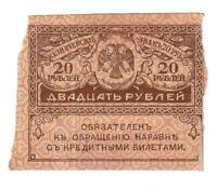 Banknote - 1917 Russia, 20 Ruble, P38 VF, Treasury Note