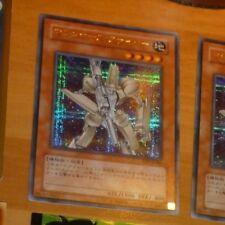 YU-GI-OH JAPANESE SECRET RARE CARD CARTE Machina Sniper PP9-JP005 JAPAN ** PSB0