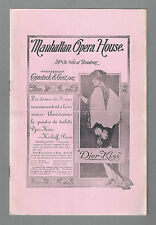"""E. H. Sothern """"THE TAMING OF THE SHREW"""" Julia Marlowe 1912 Broadway Program"""