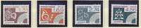 France Stamps Scott #1961 To 1964, Mint Never Hinged