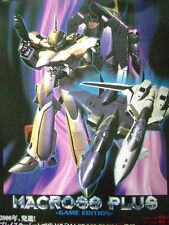 MACROSS PLUS PLAYSTATION PS1 VIDEO GAME JAPANESE PROMO B2 POSTER F/S