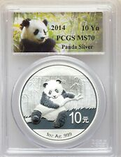2014 China 1 Oz Silver Panda 10 Yuan PCGS MS70