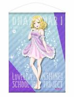 Love Live Ohara Mari B2 Tapestry Wall Scroll Poster pajama Anime From JAPAN