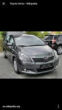 Toyota Verso 2.2 Diesel Engine Supply And Fit 2adftv From 2009 To 2014