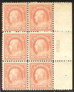 U.S. #509 Mint NH Plate Block - 1917 9c Salmon, P11 ($250)