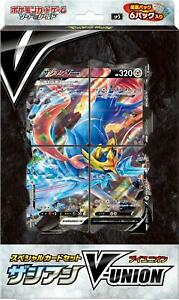 Pre Order Pokemon Card Special Card Set Zacian V-UNION Japanese