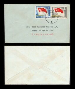Singapore 1960 National Day set, used on 1st day of issue on local cover.