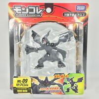 Takara Tomy Pokemon Monster Collection ML-09 Zekrom Figure Moncolle F/S New