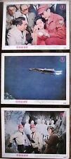 Japan 3 Lobby Cards DESTROY ALL MONSTERS 10 3/4x14 1/4 movie poster Film 1969