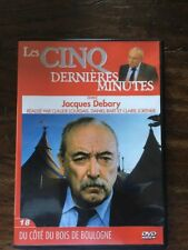 LES CINQ DERNIERES MINUTES .. DVD N°18 ... Jacques Debary