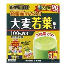 Golden Aojiru, Barley Young Leaves, 3g x 90pcs, Green Powder Juice, Kyusyu Japan
