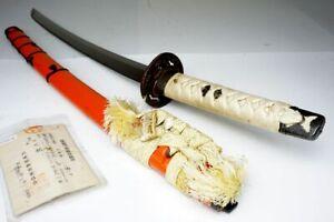 Authentic Antique Japanese Samurai Wakizashi Sword Nihonto Katana in Hantachi