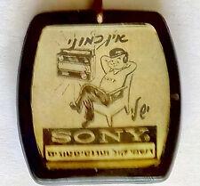 Sony Boy Old Plastic Keychain Key Ring Holder Hebrew Advertising  Israel,