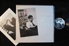 CHO JUNG HYUN 1989 KOREA K-POP LP SIS-890297 NM-