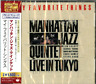 MANHATTAN JAZZ QUINTET-MY FAVORITE THINGS-JAPAN CD C94