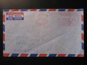 Rhodesien (Simbabwe) Beleg Luftpostbrief Freistempel UMTALI (Mutare) 22.9.1960