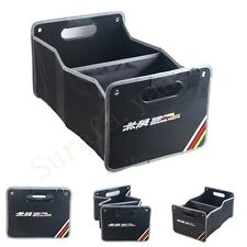 1Pcs For Mugen Black Knited Mesh Vip Auto Trunk Lid Inside Storage Box Glove Box