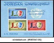JORDAN - 1962 UNITED NATIONS 17th ANNIVERSARY - MINIATURE SHEET MINT NH